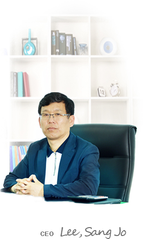 picture and sign of CEO, Lee sang jo